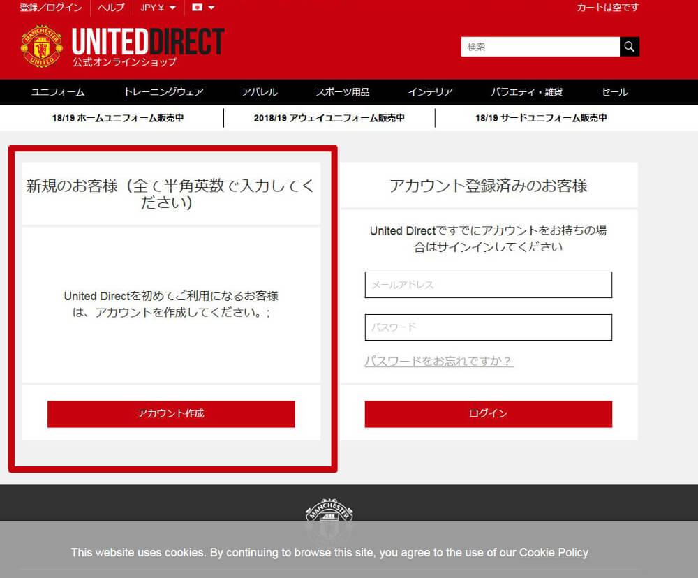 マンチェスターユナイテッド公式通販「UNITED DIRECT」でルカクTを購入してみた