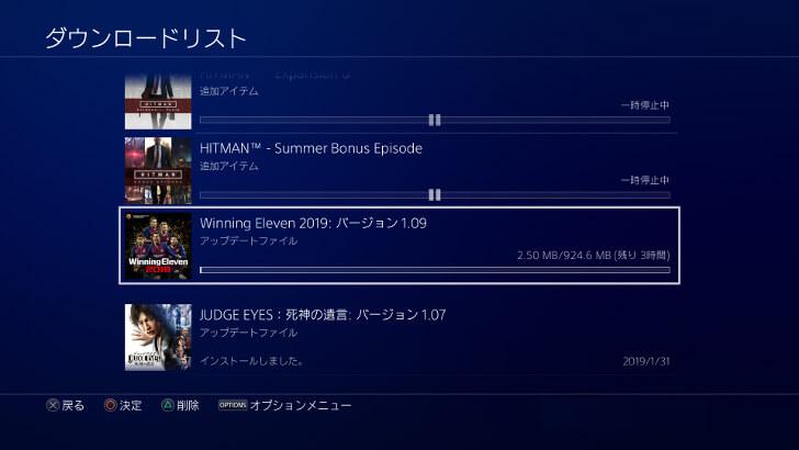 【ウイイレ2019】データパック4.0/Ver.1.04.00でココが変わった!
