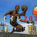 【ウワサの真相】ウイニングイレブン2020の発売日はいつ頃、発表?