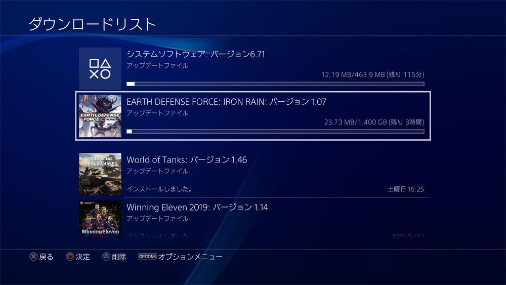 【EDF IR】アイアンレインのアップデート1.07|追加DLCがリリース