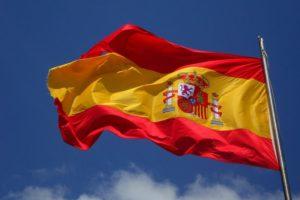 【ウイイレ2020】スペイン2部リーグのクラブチームリネーム